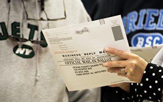 新泽西州垃圾箱内发现成堆邮件 包括选票