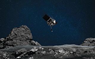 NASA探测小行星本努 获意外发现