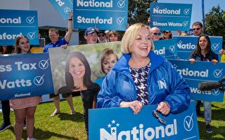 紐國家黨黨魁敗選講話「我們會回來的 」