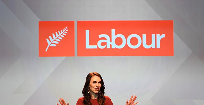 快訊:新西蘭2020大選 工黨大勝 總理連任