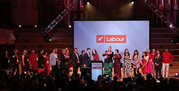 新西蘭大選落幕 工黨完勝獲獨立執政機會