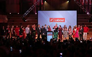 紐工黨獲勝 阿德恩:沒有比新西蘭更偉大的民族