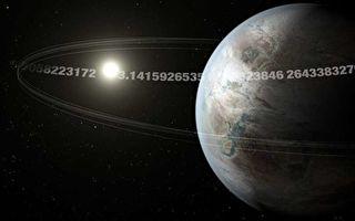 """神奇""""π行星""""每3.14天绕其主星一周"""