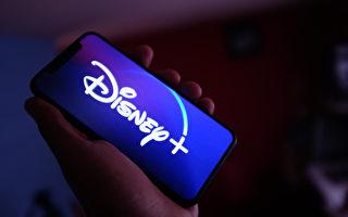 迪士尼重組娛樂業務 重點扶植Disney+