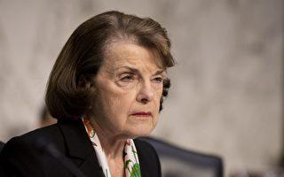 参院民主党人正式要求推迟确认大法官提名