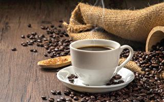 早餐前喝咖啡 血糖影响50% 餐后喝或更好