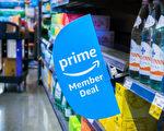 亚马逊会员日 第三方商家销售额大增60%