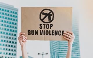 伯克利市議會通過「停火行動」 遏制槍枝暴力