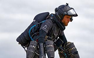 英國研製噴氣飛行裝備 打造急診飛行醫生