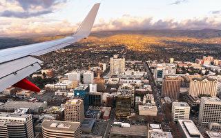 聖荷西辦公樓近4千萬售出 硅谷商辦受歡迎