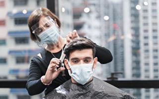 疫情期间寻找安全的美发沙龙 9项指标判断