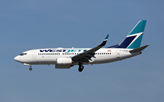 因疫情取消航班 西捷11月起向乘客退款
