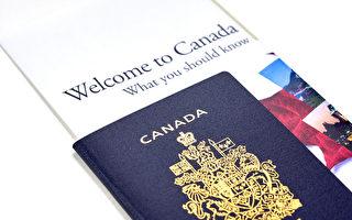 加拿大护照全球排名第九 实力仍在
