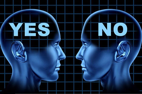 換個角度看事情 反面思考比正面思考更有價值