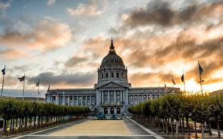 旧金山市府腐败案 当局取消300万美元合同