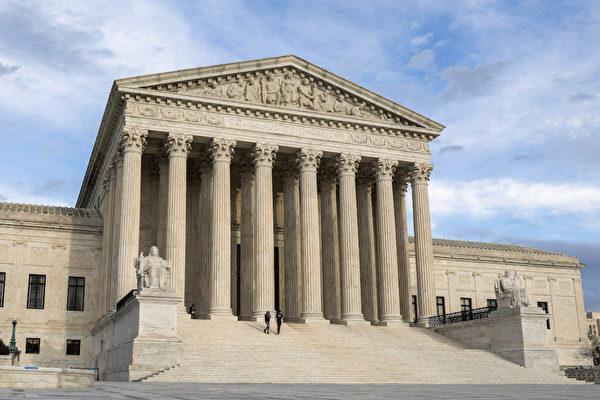 拜登將簽署行政令 創建最高法院變更委員會