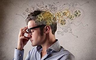 人的大腦中頑固的壞思想存在於哪裡?