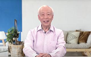 73歲名醫養生法大公開 1招增免疫、一躺就睡