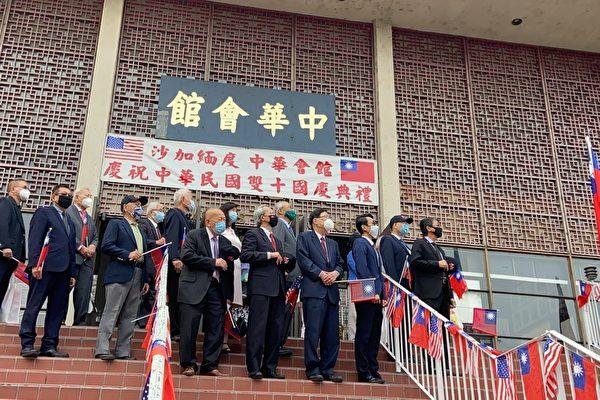 賴銘琪參加沙加緬度僑界雙十慶祝活動