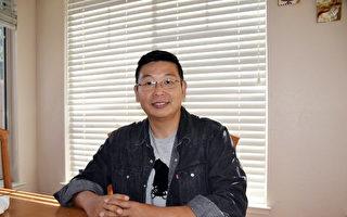 杨建利:我申请入籍美国的故事