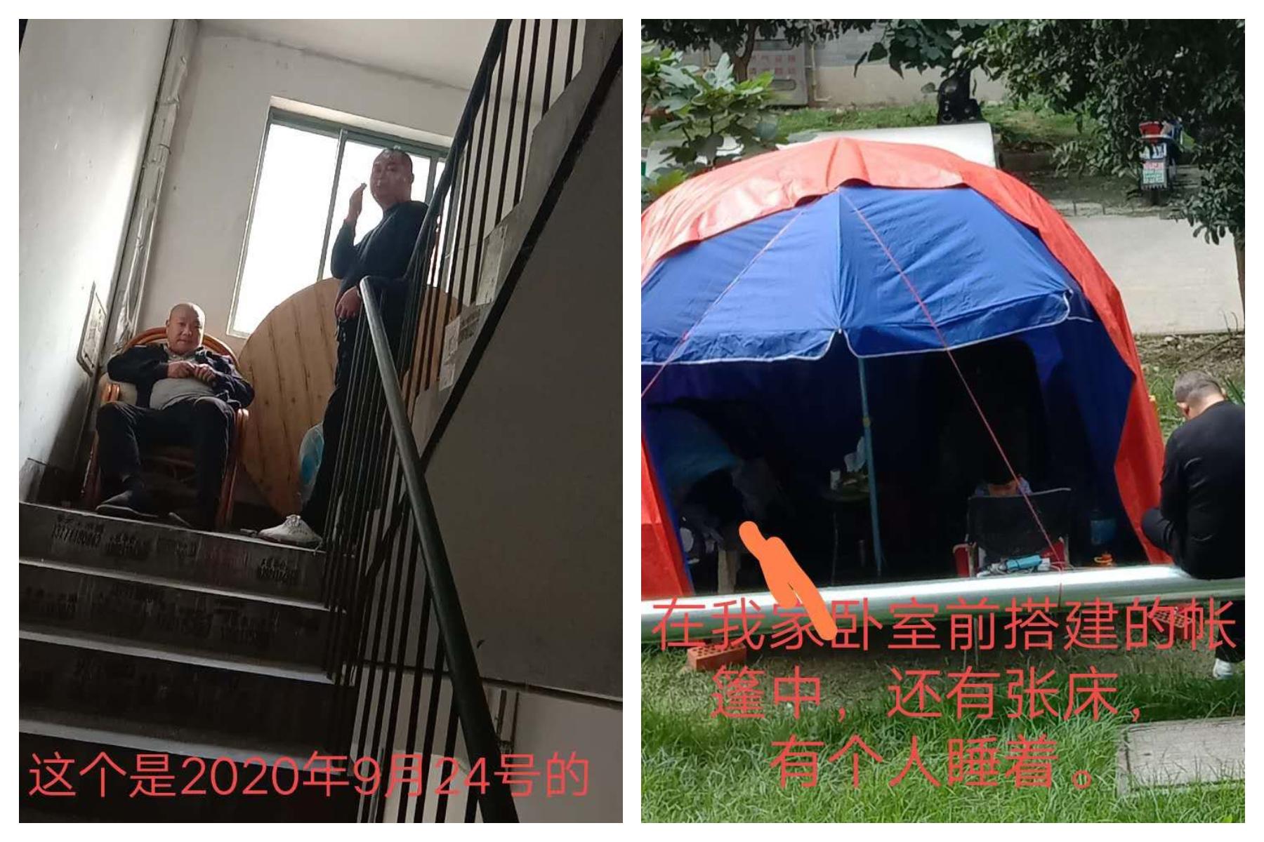 訪民揭無錫零上訪實情:都被堵在家裏(下)