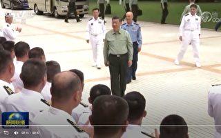 习要军队备战 分析:中共攻台可能性与时间