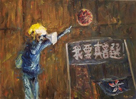 蔡維紀畫油畫撐香港。(蔡維紀提供)
