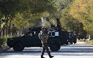 阿富汗喀布尔大学枪击案 至少22死