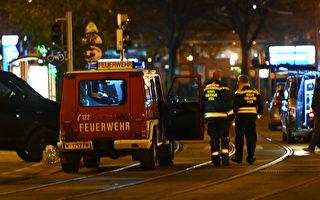 维也纳爆恐怖袭击 多人伤亡 一枪手在逃