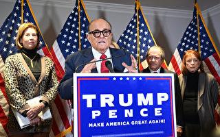 【重磅】川普律师公布八大选举舞弊指控