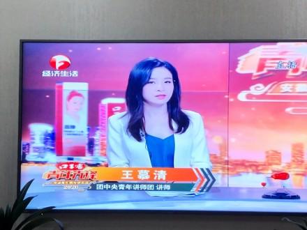 """安徽大学美女团干部被当街举报""""插足"""""""