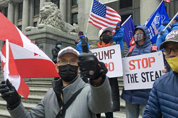 溫哥華華人站出來:支持正義 支持川普