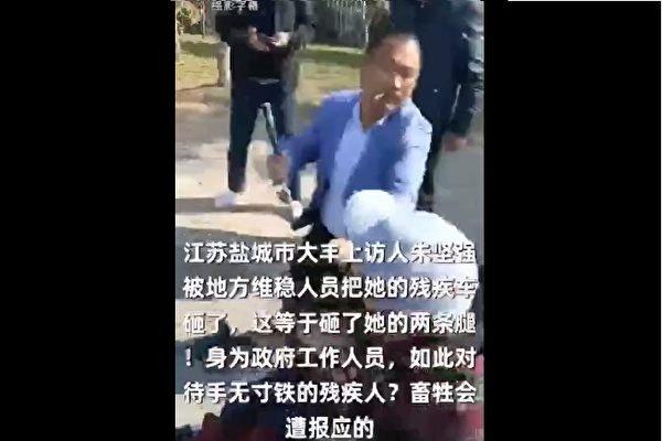 为阻残疾女上访 江苏村书记雇人入室打砸抢