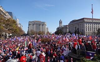 数十万民众华府游行 支持川普 抵抗邪恶