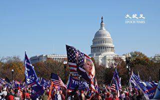 【重播】美參院審查2020選舉違規行為