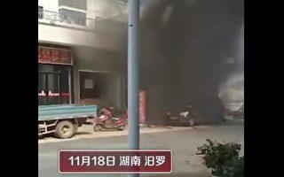 湖南汨罗一餐馆爆炸起火 34人受伤