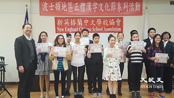 汉字文化节学艺赛成绩揭晓