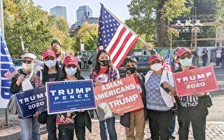 【視頻】麻州民眾集會 響應50州反選舉作弊