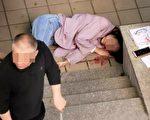 大陸知名遊戲公司發生血案 7人遭斬