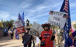 堅信川普獲勝 亞利桑那州選民揭選舉舞弊