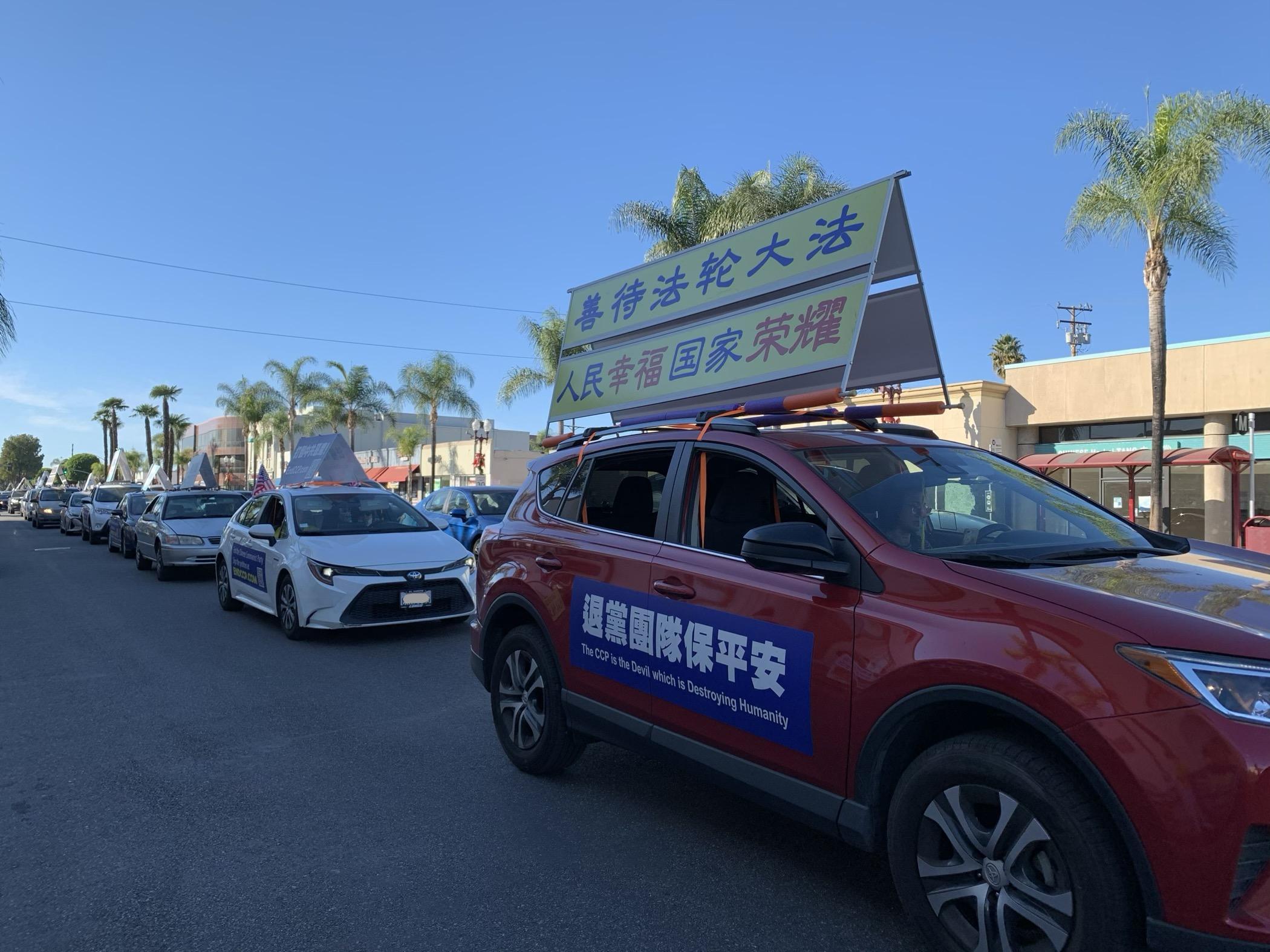 洛杉磯鬧市現真相車隊 華人覺醒支持法輪功