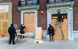防选举后暴动 波士顿木板公司两天钉10商户