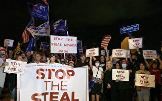 內華達州最大縣 選民揭選務處舞弊手法