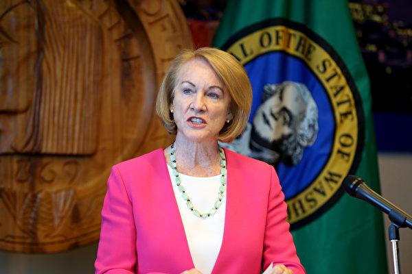 西雅圖市議會通過2021年財政預算