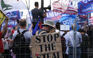 华州抗议美国大选投票舞弊