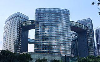 杭州政府包庇企业骗取社保 举报人遭报复
