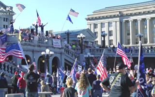 """宾州首府""""停止偷窃""""集会 选民高唱美国国歌"""