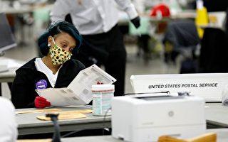 密州韦恩县选举官员遭左派恐吓 川普致电