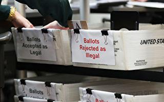 賓州審計師:選民名單中有死人和重複名字