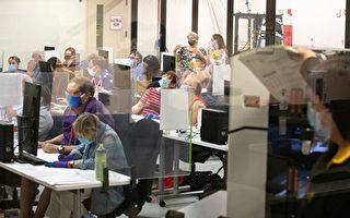 亚利桑那共和党诉讼 要求查验选票信封签名